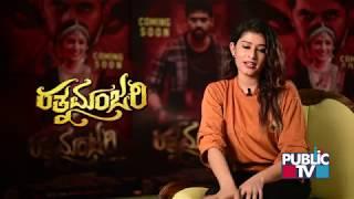 Exclusive Interview With Ratnamanjari Movie Team Raj Charan Akhila Prakash Prasiddh