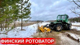 Финский ротоватор Mericrusher MJS-241stg на расчистке сельхозземель от пней и деревьев
