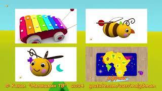 Как говорят животные  Развивающий мультфильм для детей  Учим голоса и звуки животных