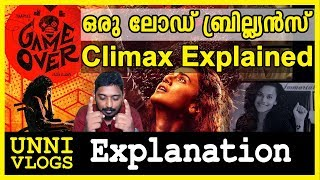 Game Over Movie Decoding | Climax Explanation by Unni Vlogs | Taapsee Pannu | Ashwin Saravanan