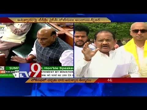 BJP avoids No Confidence Motion debate in Parliament  - TDP MPs -  TV9 Trending
