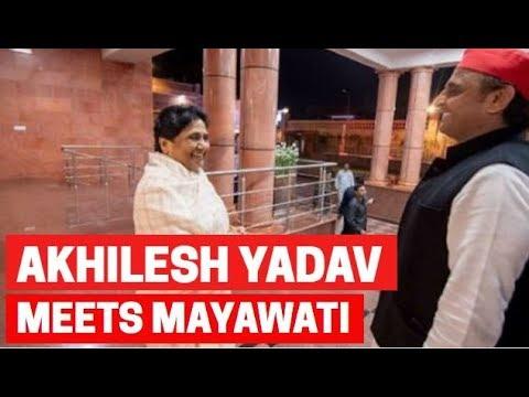 Akhilesh Yadav meets Mayawati to discuss post-poll scenarios