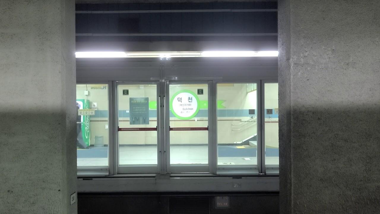 부산도시철도 2호선 35편성 제동장치 개조차 덕천역 장산행 발차영상