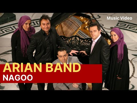 Nagoo (Don't Say) - The ARIAN BAND - HQ Official Video + Persian Subtitle