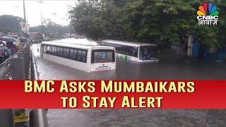 Mumbai Rains LIVE: BMC Asks Mumbaikars to Stay Alert as City Braces for 'Extremely Heavy' Rainfall
