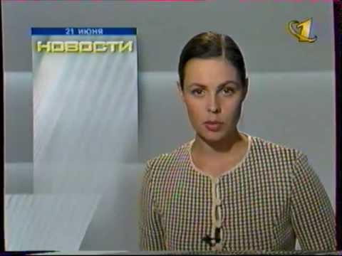 Новости 5 канала г караганды