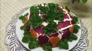 Салат Любовница, мой любимый салат