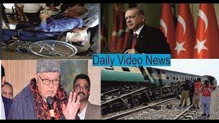 17- 03- 2019 Daily Latest Video News #Turky #Saudiarabia #india #pakistan #America #Iran