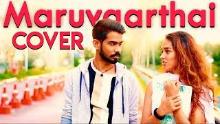 Maruvaarthai Pesathey (Cover Version) | Sivanesan Ramdass | Enai Noki Paayum Thota