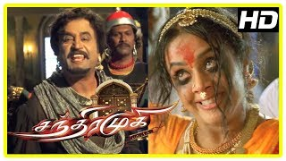Chandramukhi climax | Rajini | Chandramukhi leaves Jyothika's body | Rajini & Nayanthara in love