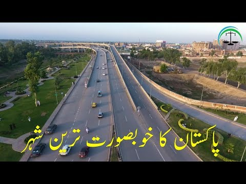 Beautification of Peshawar