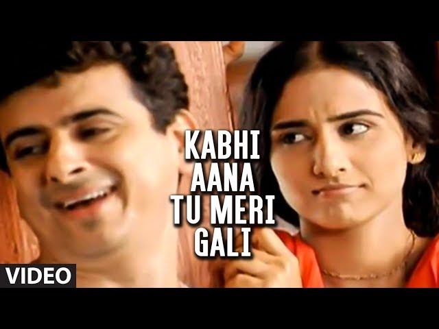 Kabhi Aana Tu Meri Gali Full Video Song Palash Sen  Feat. Vidya Balan - Euphoria Gully