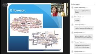 Организация работы с мультимедийной информацией на уроках истории