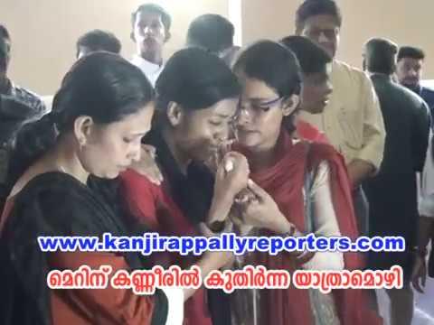 amal jyothy student merin accident death