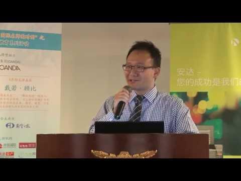 Alex Chen 2015 April DZH Seminar on FX, Shanghai China.