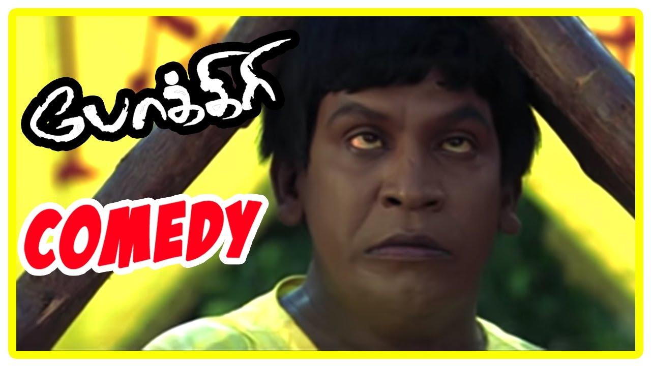 Pokkiri Full Movie Comedy Scenes