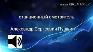 проект по литературе Калинкова Георгия 7 класс