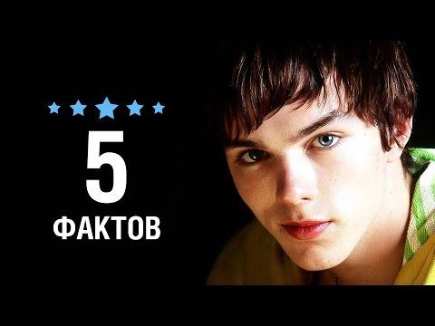 Николас Холт - 5 Фактов о знаменитости || Nicholas Hoult