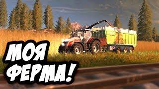 Farming Simulator 2017 - Лучший Симулятор Фермы! (обновление)