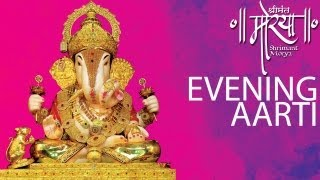 Shrimant Daghdusheth Ganpati Evening Aarti