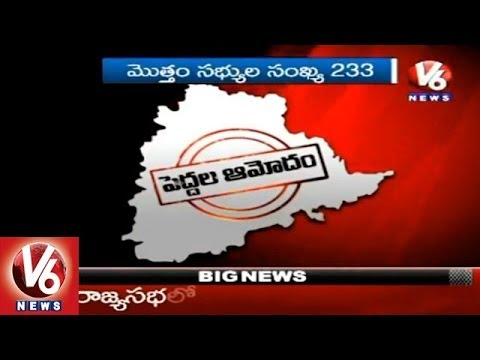 First News Bulletin In Telangana State By V6 News