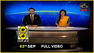 Live at 8 News –  2020.09.03 Thumbnail