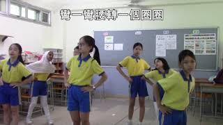 Publication Date: 2019-09-27 | Video Title: 香港四邑商工總會新會商會學校 早操 SYCIAS exerc