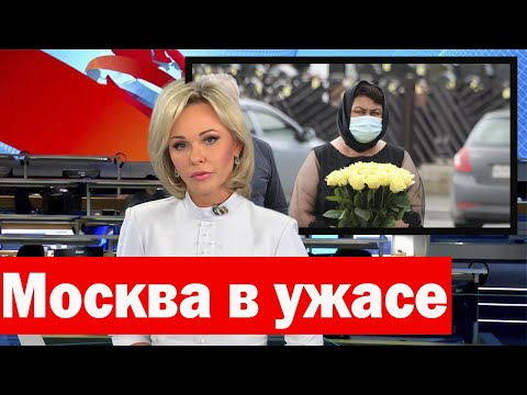 Сразу Четыре Российсих Актрисы Скончались за Последние Сутки