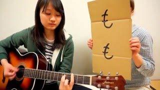 サイレントマジョリティー - 欅坂46 カバー