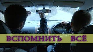 [ВСПОМНИТЬ  ВСЁ] VIP ДПС Василий Иванович и Петька (Серия 11)