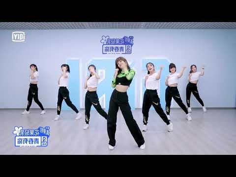 開始Youtube練舞:YES! OK!-青春有你2 | 慢版教學
