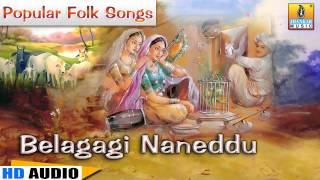 Belagagi Naneddu | Chandrike | Traditional Popular Folk Songs | Nagachandrika Bhat