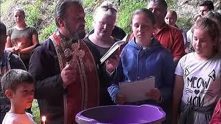 Прослава на Ѓурѓовден во Пештер, Јегуновце 2018