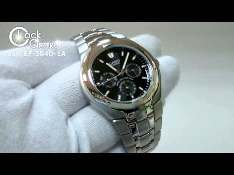 Наручные часы Casio Edifice EF - 304D-1A