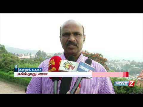 Security tightened at Defence services staff college at Ooty | News7 Tamil