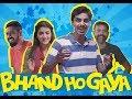 Bhand Ho Gaya | All Episodes | Web Series | Bekaar Films