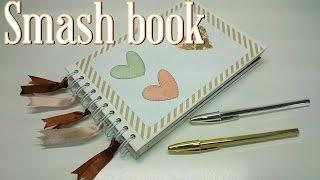 DIY  Álbum Scrapbook – Smash book