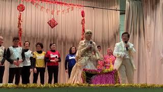 新健社 新界東分區 新春團拜 小話劇 2019/2/24