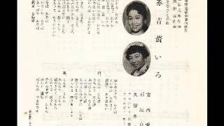 昔警察署にて配布されていた、オリジナルの自主制作盤。 財団法人全日本...