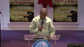 2016 annual conference mezmur by ogbaselassie haile