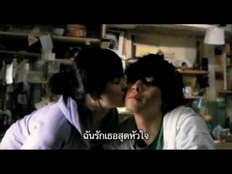 Gang DongWon ~ 映画『Camellia』タイ版 MV
