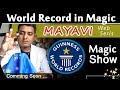 ► MAYAVI◄A Magic show with - Suraj Mainali (A World record Holder In Magic)
