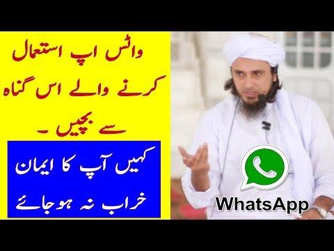 whatsapp-against-islam---islam-name-whatsapp-status❤️❤️❤️-||-islam-letter-whatsapp-status❤️❤️❤️