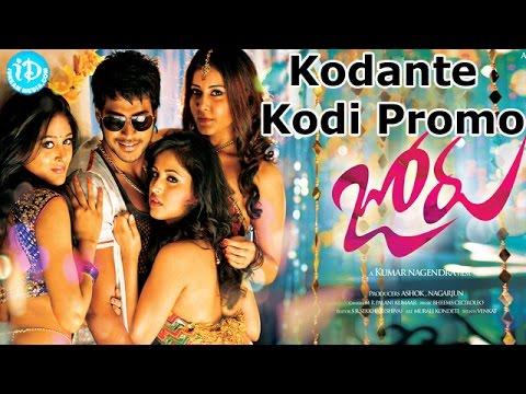 joru-telugu-movie-songs-||-kodante-kodi-promo-song-||-sundeep-kishan,-raashi-khanna