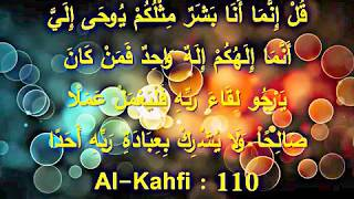 Qori H Mu'min Ainul Mubarok   Surat Kahfi dan Al Hasyr