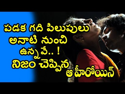 Kasthuri Opens up about Sexual Abusement in Cinema Industry | SV TELUGU TV