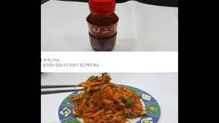 물가자미회(미주구리회) (회1kg+야채+초장) 36,0…