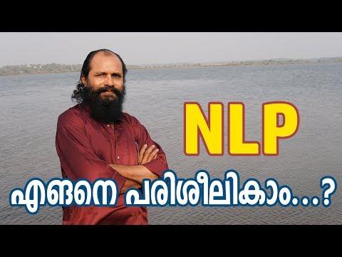 NLP എന്ന വിജയമന്ത്രം | The Best NLP Techniques | Malayalam Motivational Talk thumbnail