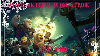 CLASH OF CLANS/8000 DARK ELIXR IN ONE ATTACK {REAL COC}/INDIAN PLAYER + GAME PLAY