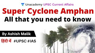 Super Cyclone Amphan - All you need to know | UPSC CSE 2020 | Ashish Malik